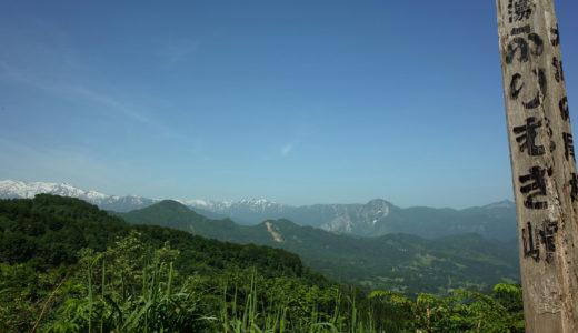 長野出張→糸魚川へ