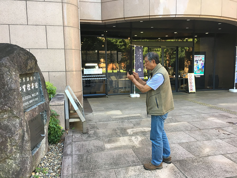 地質標本館前の賀曽利さん